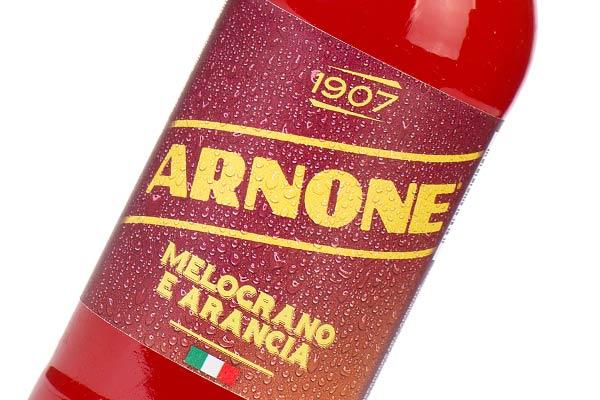 nuovi-gusti-arnone-melograno-arancia